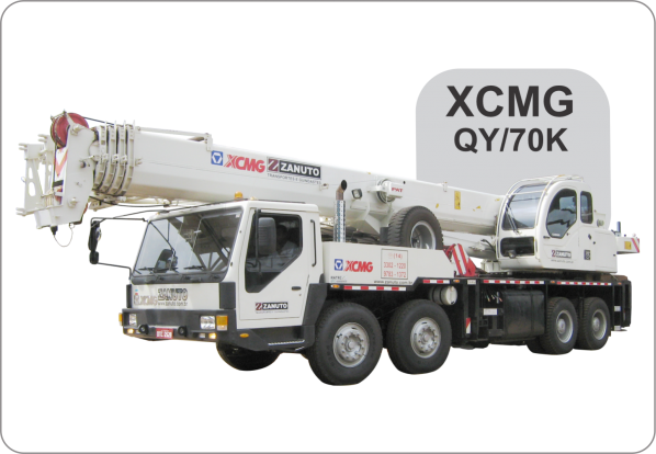 XCMG – QY 70K